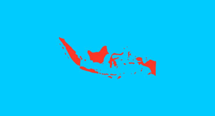 Peta Unik Negara Kesatuan Republik Indonesia