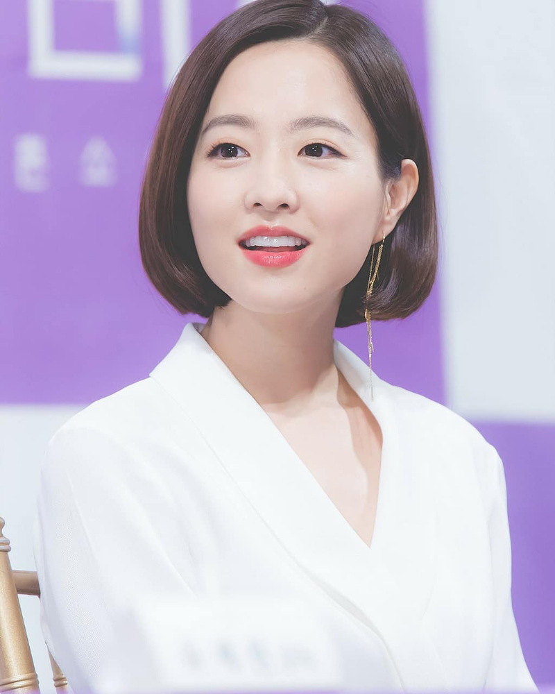 Park Bo Young manis rambut super boob